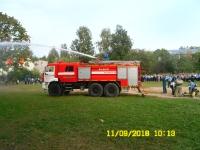 Месячник пожарной безопасности 2018